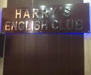 Harry English Club