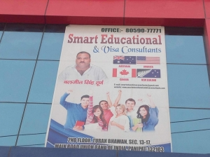 Smart Educational and Visa Consultants