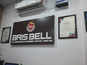 Briss Bell ielts centre