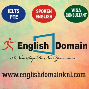 ENGLISH DOMAIN