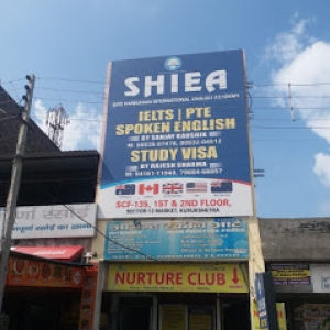SHIEA(Shri Hariharan International English Academy)