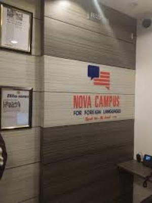 Nova campus for foreign languages
