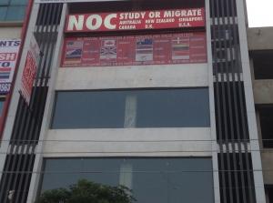 NOC IMMIGRATION PVT LTD