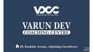 Varun Dev Coaching Centre
