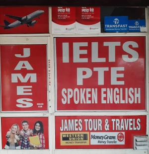 James  English Club
