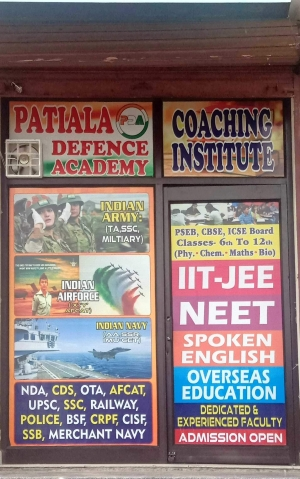 Defence Academy & Coaching Institute